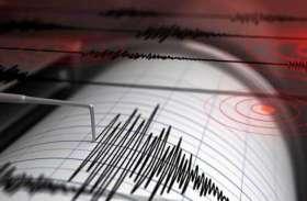 भूकंप से थर्राया इंडोनेशिया, ऑस्ट्रेलिया के कई शहरों में भी झटके