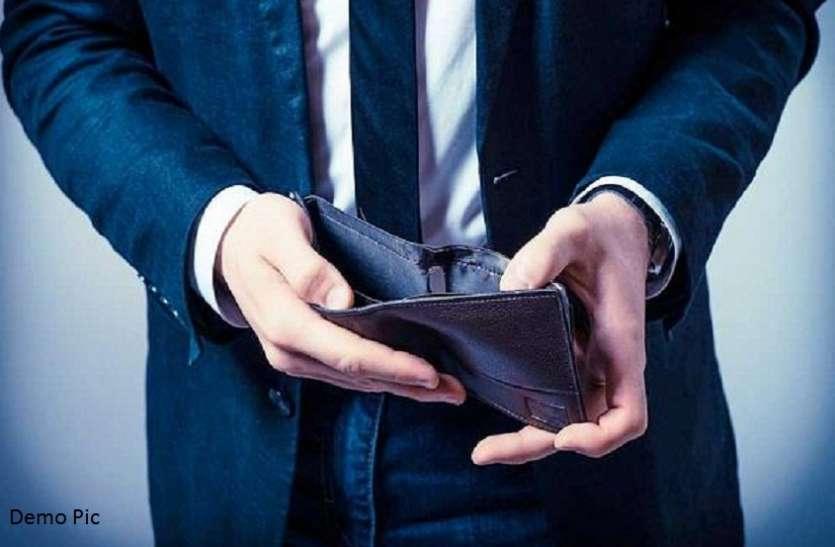 Video: अगर पर्स में नहीं रुकते हैं रुपये तो करें यह उपाय