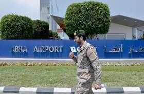 सऊदी अरब के एयरपोर्ट पर यमन विद्रोहियों का हमला, एक सीरियाई नागरिक की मौत