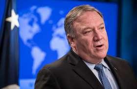 'ईरान संकट' पर चर्चा करने सऊदी अरब-UAE की यात्रा पर अमरीकी विदेश मंत्री, किंग से की मुलाकात