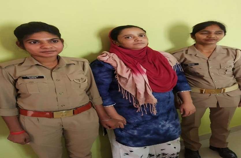 25 हजार की इनामी लेडी डॉन को एसटीएफ ने किया गिरफ्तार, ऐसे देती थी वारदात को अंजाम