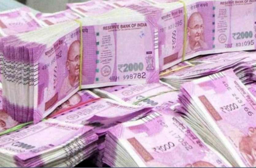 30 साल में भारतीय लोगों ने 34 लाख करोड़ रुपये का कालाधन विदेश  भेजा, रिपोर्ट में हुआ खुलासा