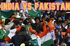 हर प्लेटफॉर्म पर हिट है INDIA vs PAKISTAN मुकाबला, आंकड़े देख खुद हो जाएंगे हैरान