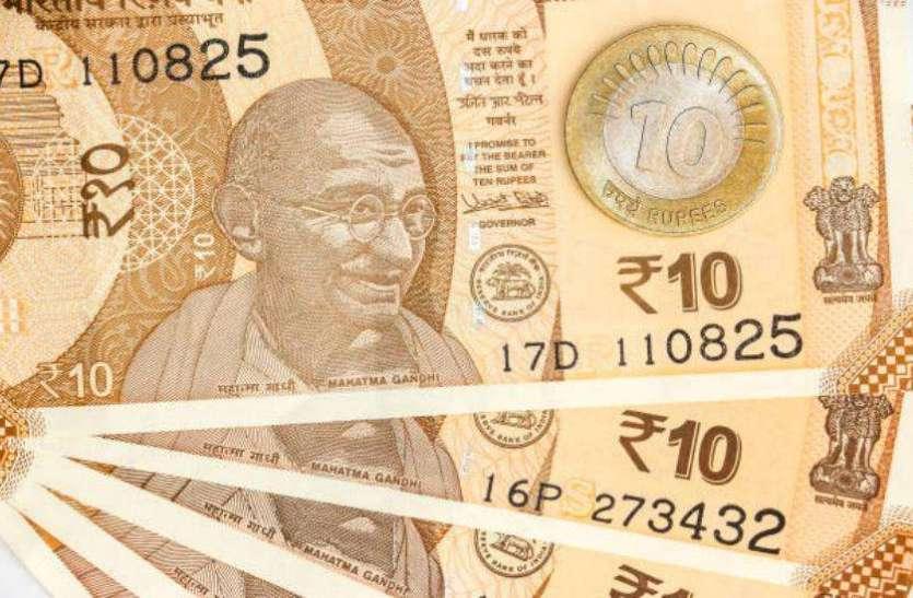 SIP का शानदार प्लान, मात्र 10 रुपए का निवेश कर बनाएं करोड़ों का फंड