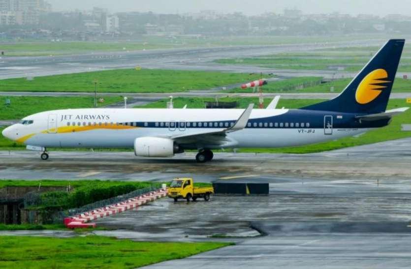 NCLT में शुरू हुई Jet Airways की दिवाला प्रक्रिया, कंपनी पर 26 बैंकों का है कर्ज