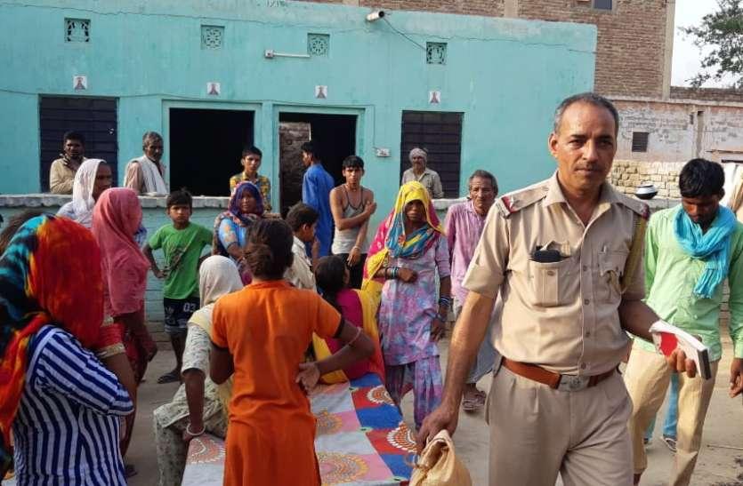 kidnapping in hanumangarh: प्रेमी के लिए छोड़ा पति, बेटी के बिना नहीं लगा दिल तो मां ने कराया अपहरण