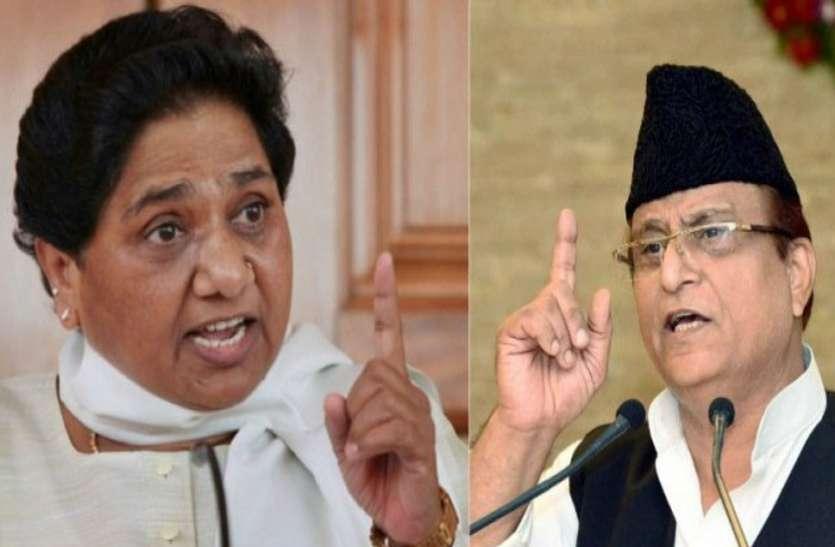 BIG BREAKING: सपा-बसपा गठबंधन तोड़ने पर आजम खान ने मायावती के लिए कह दी ये बड़ी बात