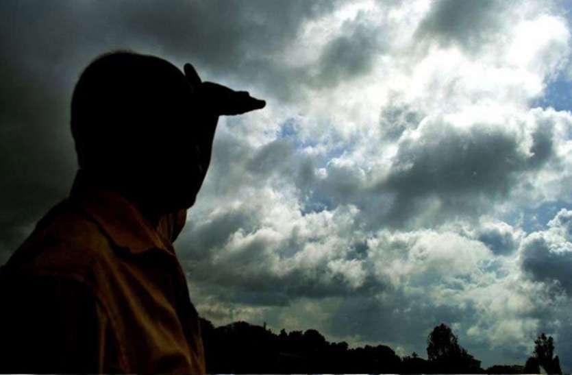 फिर से रूठा मानसून, अब इस दिन देगा दस्तक, होगी झमाझम बारिश