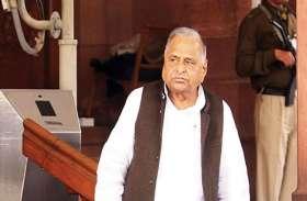 पूर्व मुख्यमंत्री मुलायम सिंह यादव की तबीयत में सुधार के बाद अस्पताल से भेजा गया घर, कल फिर हाे सकते हैं भर्ती