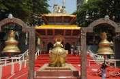 pilgrimage: कांग्रेस सरकार बुजुर्गों के लिए लेकर आई बड़ी योजना, हवाई जहाज में घूमेंगे बुजुर्ग