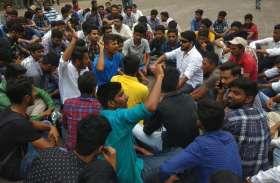 WATCH : अपनी मांगों को लेकर उग्र हुए विद्यार्थी, पुलिस के वाहन पर चढ़ कर किया हंगामा