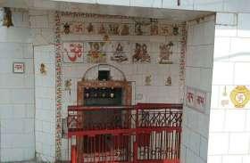 यहां आज भी राम नाम की माला जप रहे हनुमान, लेते हैं सांस, खाते हैं प्रसाद
