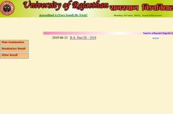 Rajasthan University B.A. Part-III के रिजल्ट जारी, ऐसे करें नेमवाइज सर्च