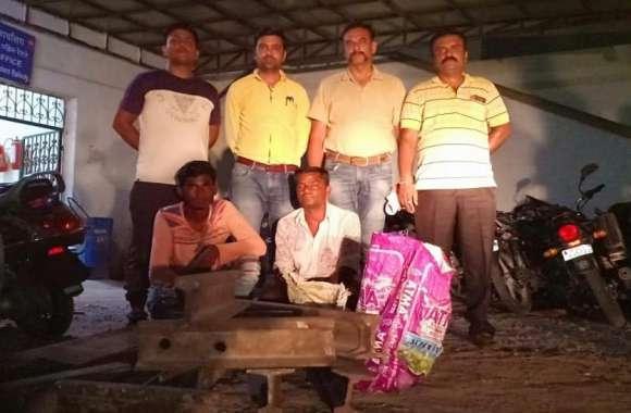 Railway protection force: कबाड़ चोरी करने के आरोप में दो गिरफ्तार