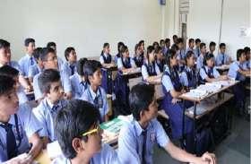 स्कूलों में है शिक्षकों की कमी, नहीं है अंग्रेजी और गणित जैसे सब्जेक्ट टीचर