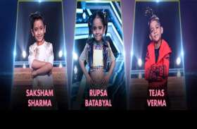 Super Dancer Chapter 3 Winner: Super Dancer Chapter 3 Winner News in