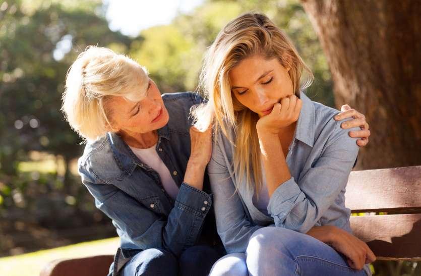 एक थेरेपी है बुरी बातों को भूलना और लोगों को क्षमा करना