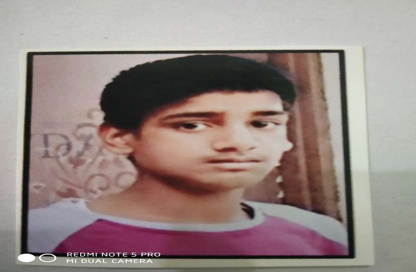 Bharatpur news: मां को दवा दी और बोला अभी खेल कर आता हूं, फिर नहीं लौटा