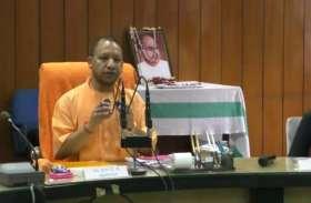 आजमगढ़ में योगी आदित्यनाथ की समीक्षा बैठक में क्या हुआ बाहर निकलकर एडीजी जोन ने बताया