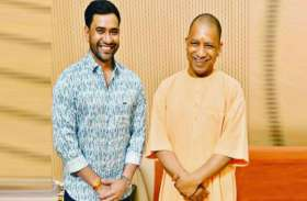 आजमगढ़ को लेकर निरहुआ ने सीएम योगी से की मुलाकात, सीएम ने दिया आश्वासन