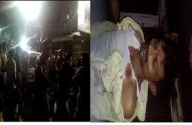 आधी रात फिर चली गोली ,बच्चा यादव की हत्या इलाके में तनाव