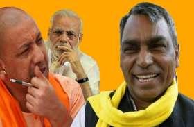हरिशचंद्र राजभर ने दर्जनों समर्थकों के साथ भाजपा से दिया इस्तीफा, सुभासपा में हुए शामिल