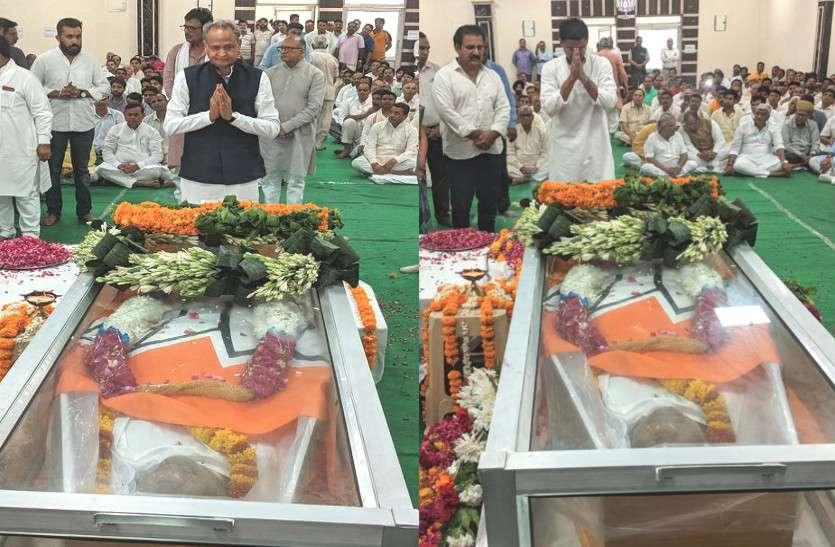 RIP मदन लाल सैनी: : गहलोत-पायलट भी पहुंचे BJP दफ्तर, अंतिम दर्शन कर दी श्रद्धांजलि, देखें तस्वीरें