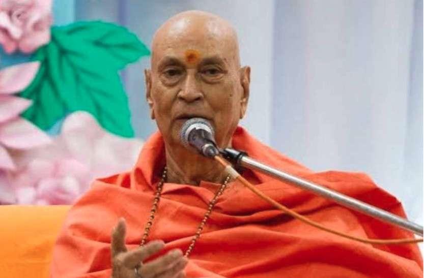 RIP Swami Satyamitranand: ब्रह्मलीन हुए सत्यमित्रानंद गिरि, राजस्थान के सैंकड़ों अनुयायियों में दौड़ी शोक की लहर