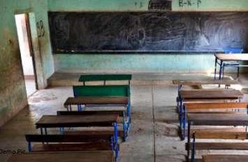 योगी सरकार का बड़ा निर्णय, अब इन दिनों नहीं बंद होंगे स्कूल