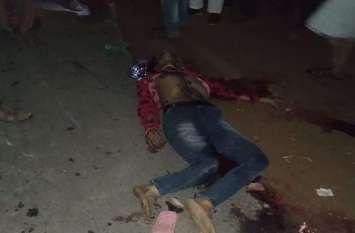 Breaking News- फिर सड़क बनी काल, दुर्घटना में पिता-पुत्र की मौत
