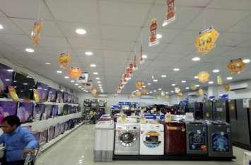 Flipkart Super Sale: यहां TV और AC के अलावा इलेक्ट्रॉनिक प्रोडक्ट्स पर मिल रही 60% तक की छूट