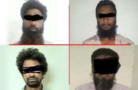 JMB terrorists in Kolkata : बड़ी साजिश लिए बड़े नेता से मिलने आए थे आतंकी