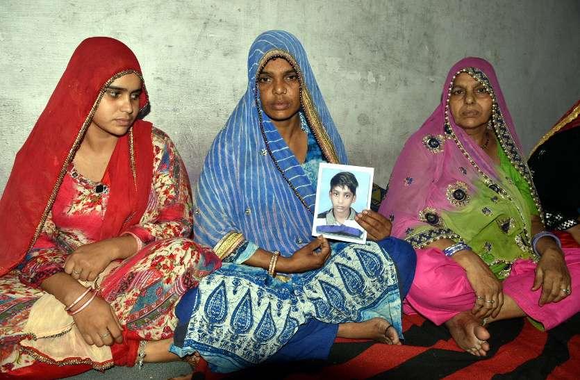 बेटे को खोने के बाद मां ने नहीं ली आर्थिक सहायता, कहा : मुझे मुआवजा नहीं चाहिए, दोषियों को सजा दिलानी है