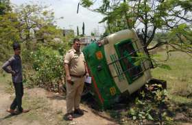 Breaking : झगरहा के पास यात्री बस पलटी, दो को आई चोटें, दुर्घटना के बाद चालक हुआ फरार