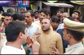 भाजपा कार्यकर्ता की गाड़ी का कागज मांगना कांस्टेबल को पड़ा महंगा, BJP नेता ने किया हंगामा घंटों चला हाई वोल्टेज ड्रामा