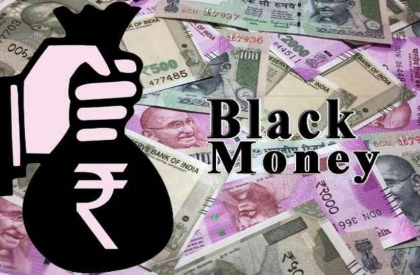 पिछले 30 सालों में 34 लाख करोड़ का काला धन जमा होने का अनुमान, रिपोर्ट में हुआ खुलासा