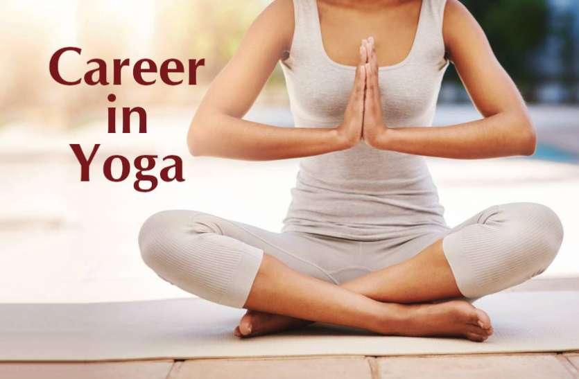Career in Yoga: योग एंड स्पोर्ट्स साइंस में करें पीएचडी, पीजी व डिप्लोमा कोर्स