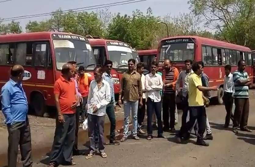 video : शहर की सड़कों पर फर्राटे भरने वाली सिटी बसों के थमे पहिए