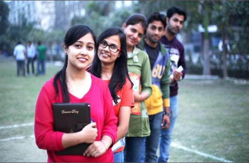 govt college in alwar प्राइमरी स्कूल में कॉलेज