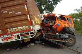 राष्ट्रीय राजमार्ग पर कंटेनर व ट्रेलर की जबरदस्त भिड़ंत, टक्कर में ट्रेलर चालक की मौत