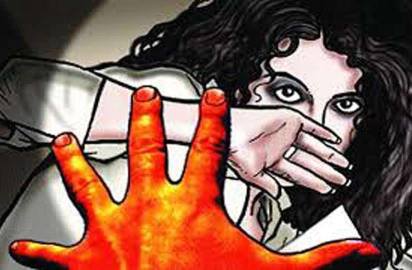 सरकारी दफ्तर में मूक-बधिर युवती का यौन शोषण