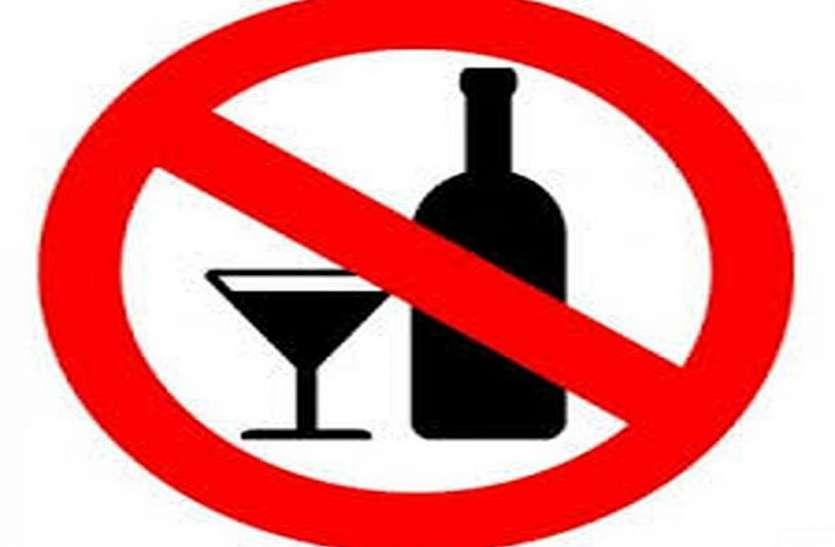 बिना लाइसेंस के बार में बिकी शराब तो अधिकारी भी नपेंगे