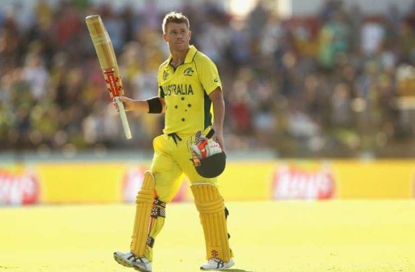 क्रिकेट विश्व कप 2019: 500 रन पूरे करने वाले पहले बल्लेबाज बने डेविड वॉर्नर