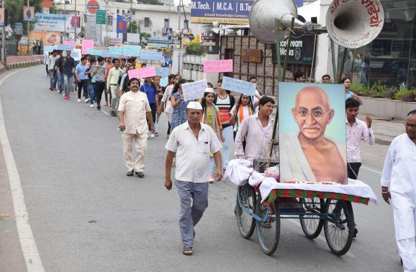 गांधी की 150वीं जयंती वर्ष के तीन दिवसीय कार्यक्रमों का आगाज