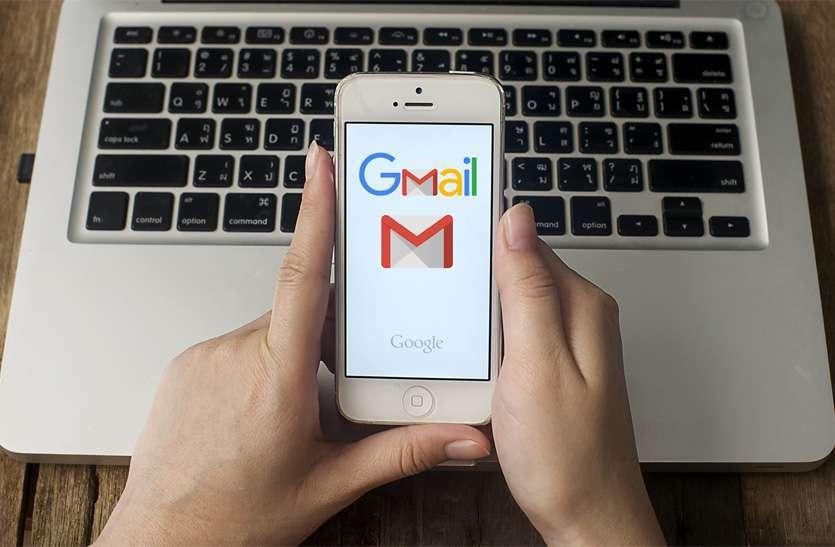 अगर आपके जीमेल को किसी ने  हैक किया है तो इस तरीके से रिकवर करे