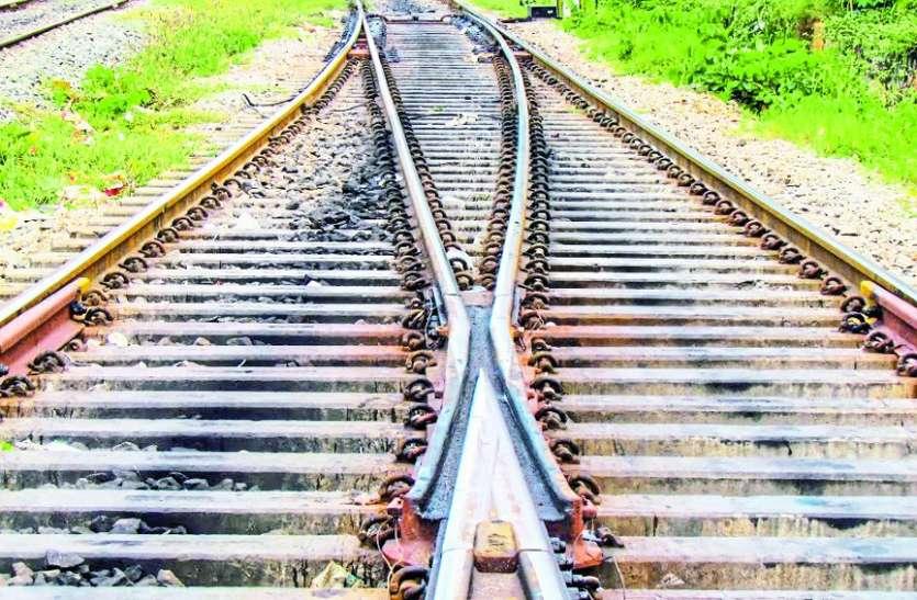 रेलवे इस महत्वपूर्ण काम में बरत रही लापरवाही, पड़ सकती है महंगी, जानें क्या है मामला