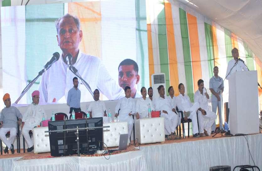 CM गहलोत की सौगात, प्रतापगढ़ में हवाई पट्टी सहित कई योजनाओं का किया लोकार्पण