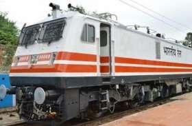 अब टाइम पर पहुंचेंगी लेट हो रही ट्रेनें, रेलवे विभाग ने लिया बड़ा फैसला, इन 5 रूटों पर हो रहा ऐसा निर्माण