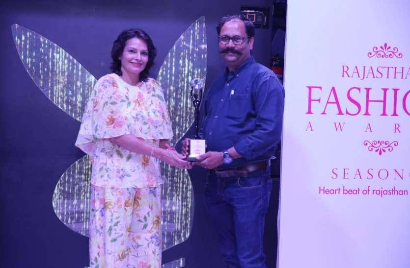 आईनिफ्ड जोधपुर को राजस्थान के बेस्ट फैशन इंस्टीट्यूट का अवार्ड