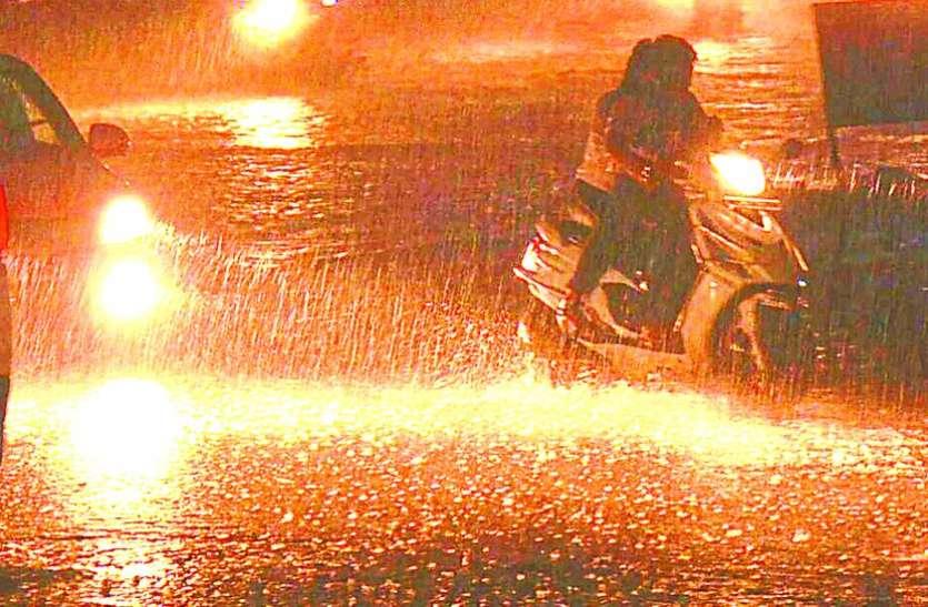 झूम कर आया मानसून, तीन घंटे में बरसा डेढ़ इंच, मौसम विभाग ने जारी किया ये अलर्ट